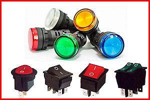 Кнопки, переключатели и индикаторы